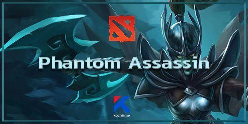 สอนเล่น phantom assassin