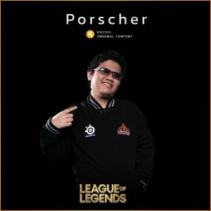 video course league of legend porscher