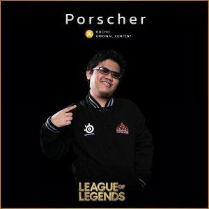 video course league of legend porscher