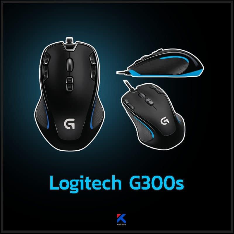 Logitech G300s