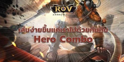 combo hero rov