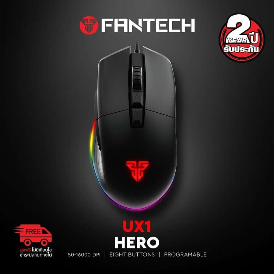 Fantech UX1 Hero
