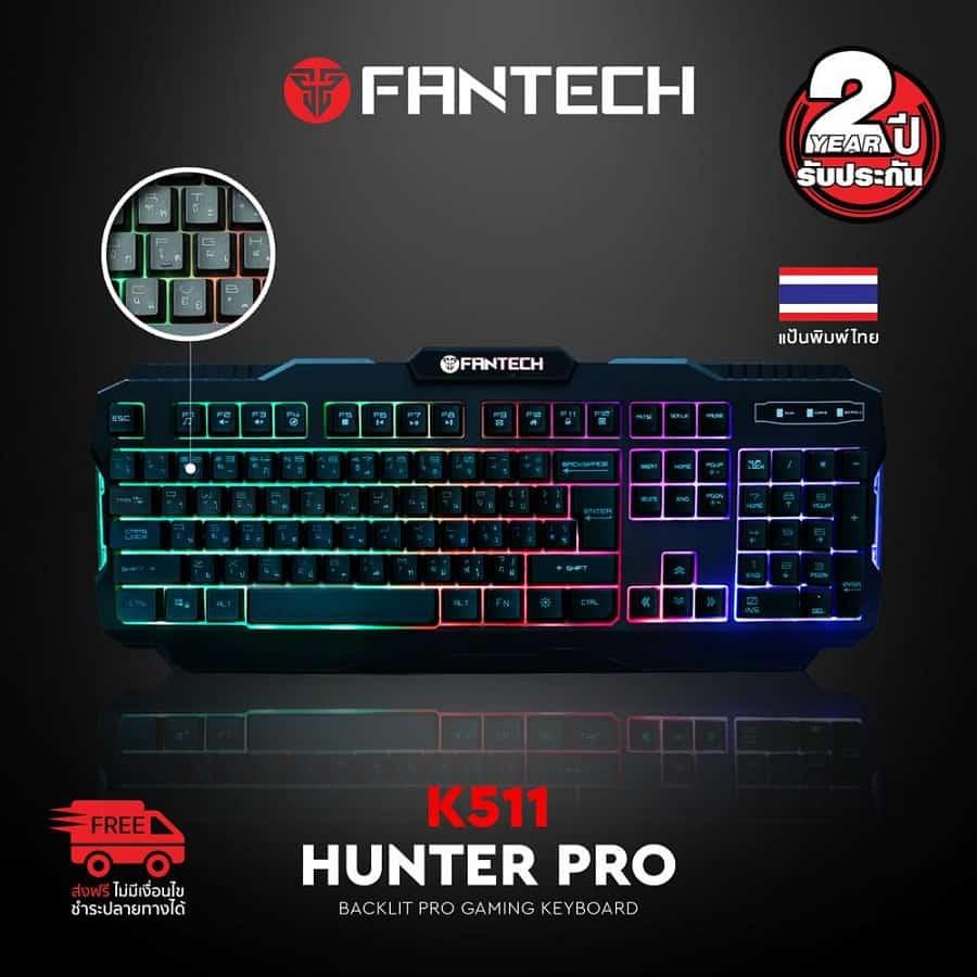 FANTECH K511