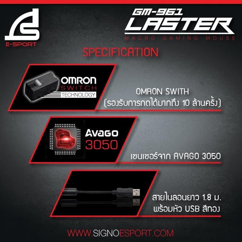 SIGNO E-Sport GM-961