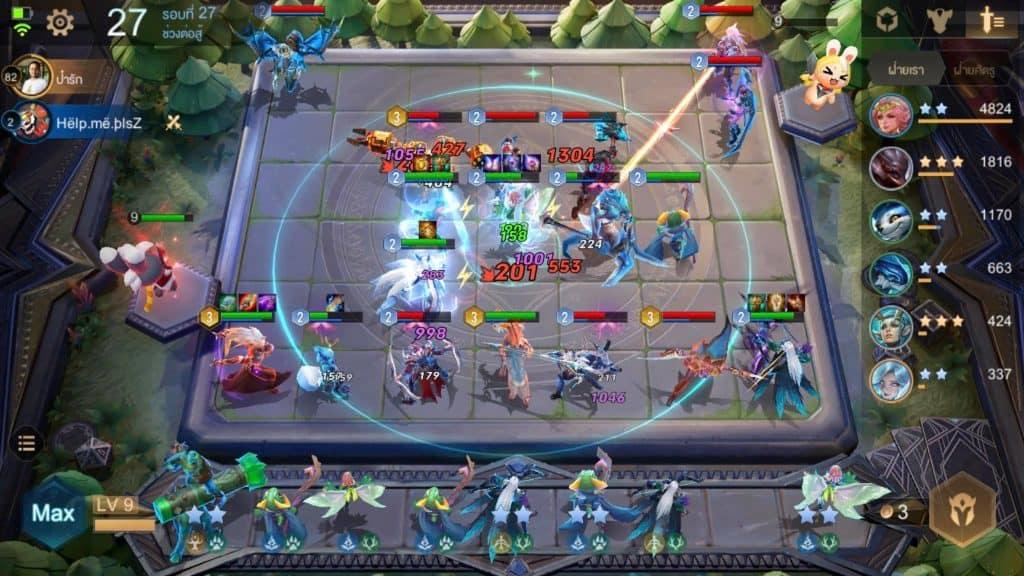 คว้าชัยด้วยทีมเมต้า Beastmen  Elf ทีมโกงใน Rov Carano Chess ตอนนี้